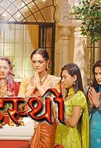 Damini Kanwal Shetty - IMDb
