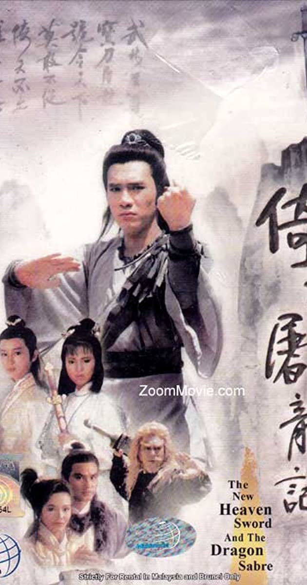 Yi Tian Tu Long Ji Tv Series 1986 Imdb