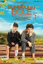 Bumm Bumm Bole(2010) Poster - Movie Forum, Cast, Reviews