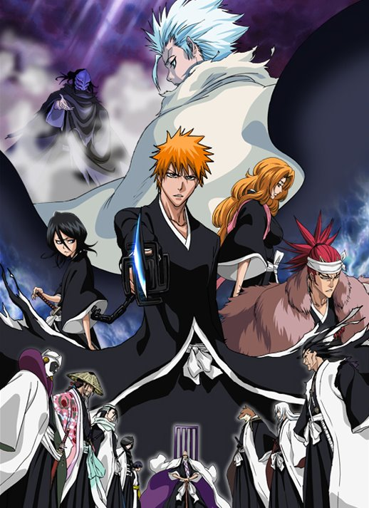 Gekijô ban Bleach: The DiamondDust Rebellion - Mô hitotsu no hyôrinmaru (2007)