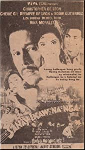My movies 2.30 download Sana'y ikaw na nga by Roger Baruelo [iTunes]
