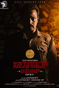 Seetharam Benoy (2021) HDRip Kannada Movie Watch Online Free