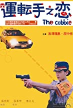 Primary image for The Cabbie