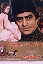 Baba Shamal