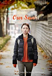U ri Sunhi (2013) Poster - Movie Forum, Cast, Reviews