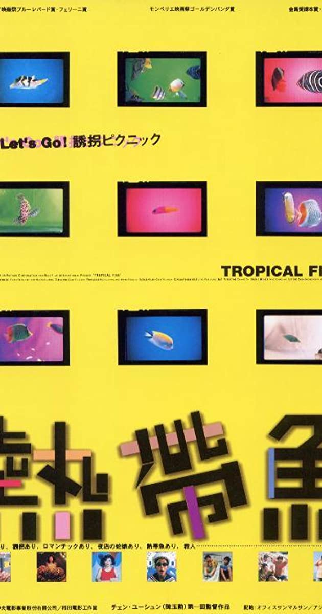 Subtitle of Tropical Fish