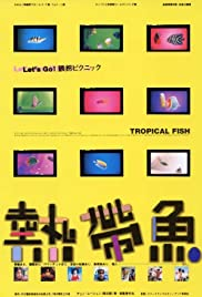 Tropical Fish (1995) Re dai yu 720p