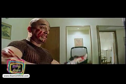Aalavandhan (2001) Trailer
