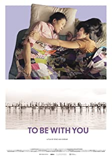 To Be with You: My family in Myanmar (2016)