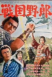 Sengoku yarô Poster