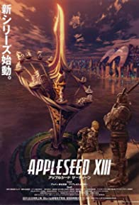 Primary photo for Appleseed XIII