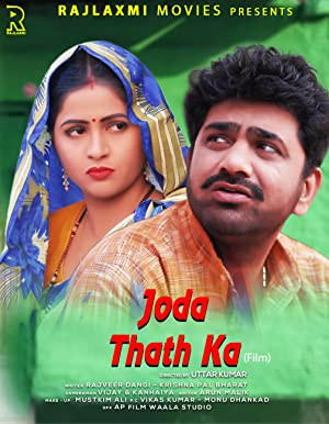 Joda Thath Ka movie, song and  lyrics