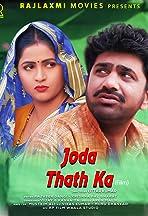 Joda Thath Ka