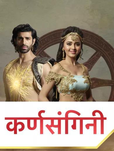 Karn Sangini (TV Series 2018–2019) - IMDb
