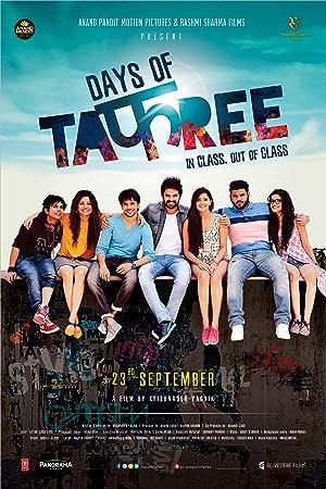 Days of Tafree movie, song and  lyrics