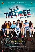 Days of Tafree