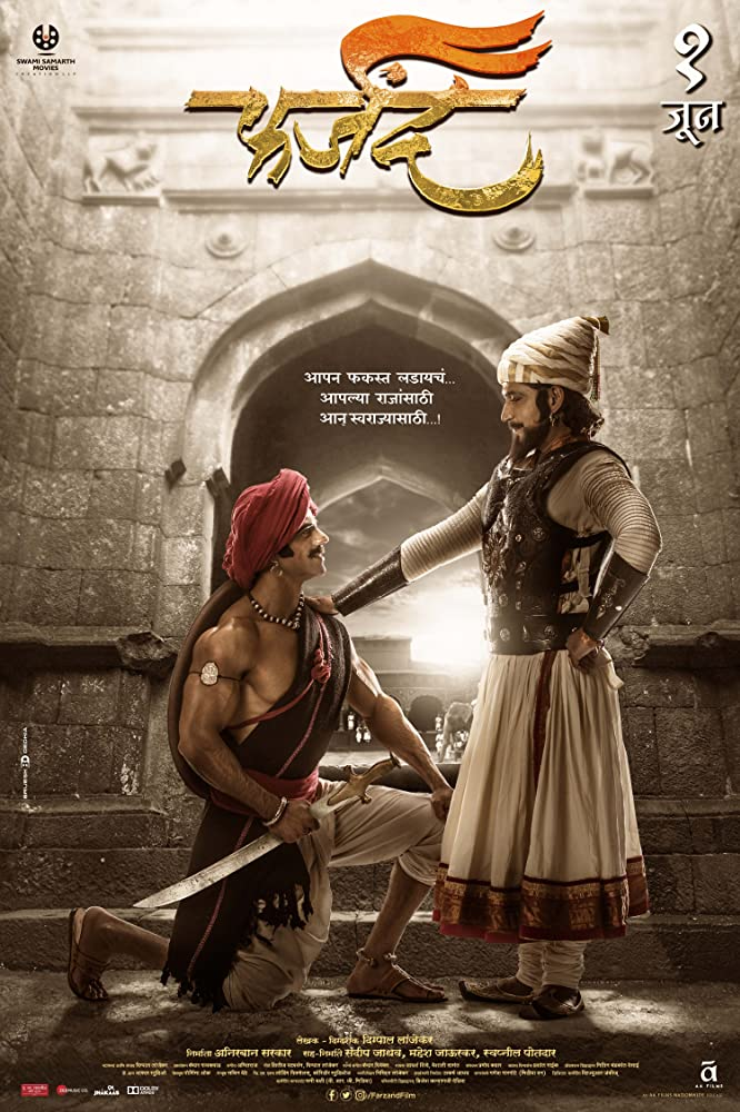 Farzand 2018 Movie Marathi WebRip 300mb 480p 1.2GB 720p
