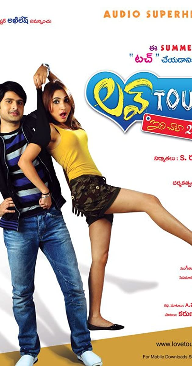 Love Touch Very Much (Love Touch 2020) Hindi Dubbed