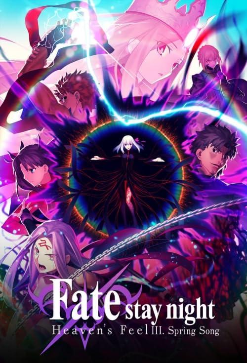 Fate/stay night [Heaven's Feel]:III. 春櫻之歌 | awwrated | 你的 Netflix 避雷好幫手!