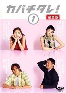 Hollywood movies mp4 hd download Sekuhara otoko ni oi sarare kekkonshiki de haji o kaku by none [320p]