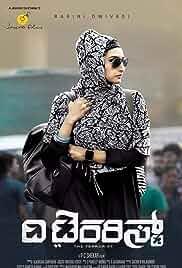 The Terrorist (2018) HDRip Hindi Movie Watch Online Free