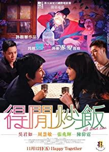Best legal downloading movies Duk haan chau faan by Ann Hui [720x576]