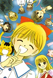 Hime-chan's Ribbon Poster