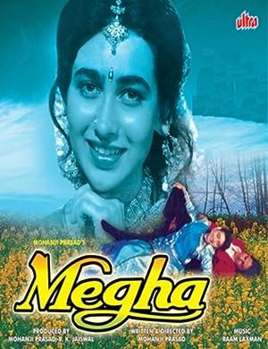 Achala Nagar (dialogue) Megha Movie