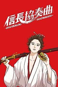 New movies in theaters Nobunaga Concerto by Hiroaki Matsuyama [1080i]