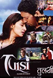 Tulsi: Mathrudevobhava Poster