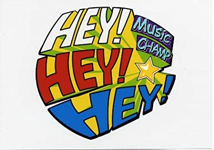 Database downloadable movie Hey! Hey! Hey! Music Champ [1280x720p]