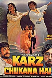 Karz Chukana Hai (1991) film en francais gratuit