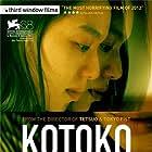 Cocco in Kotoko (2011)