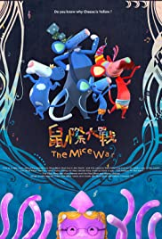 The Mice War Poster