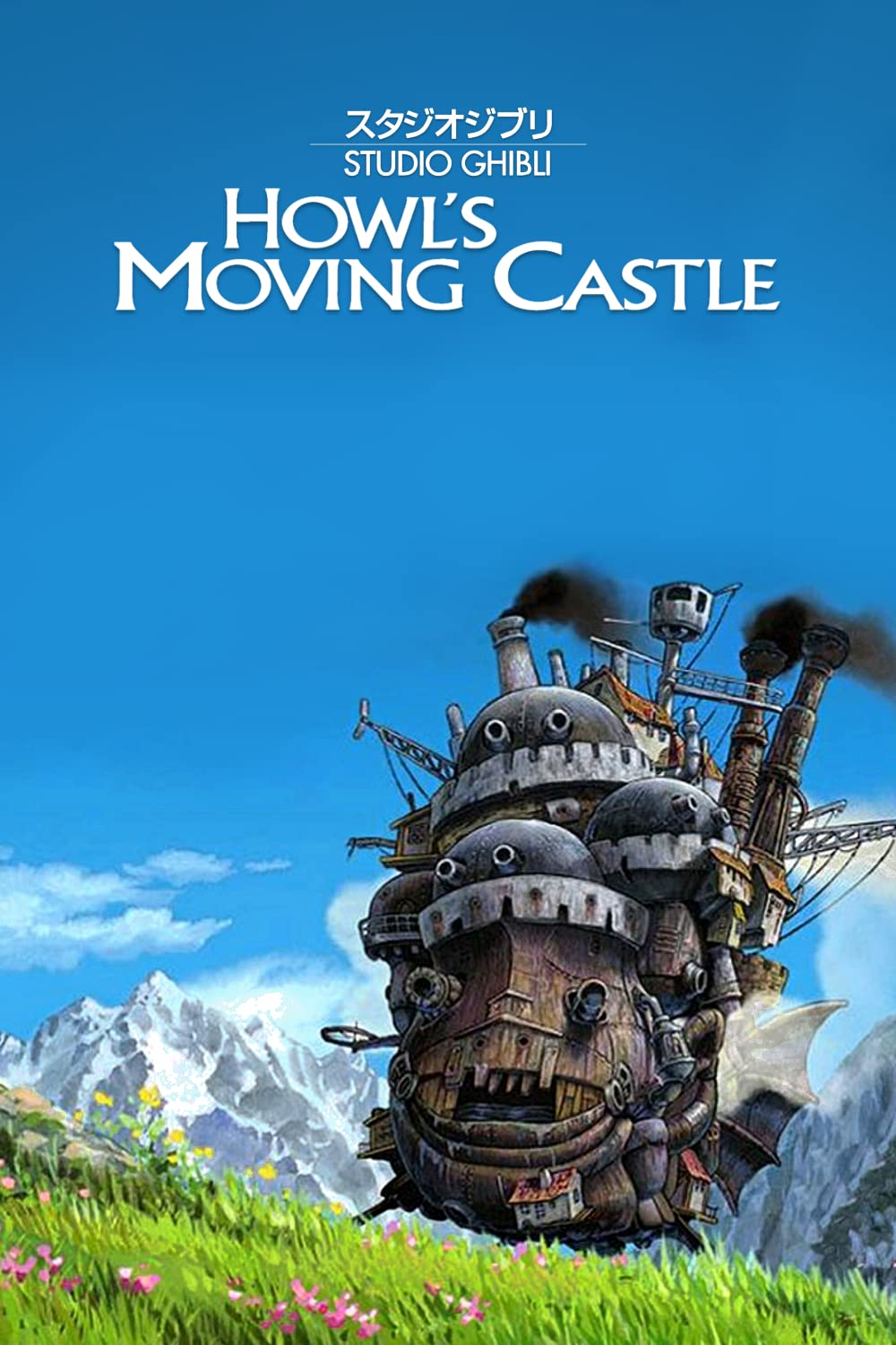 Howl's Moving Castle【日配&英配/5.2G】