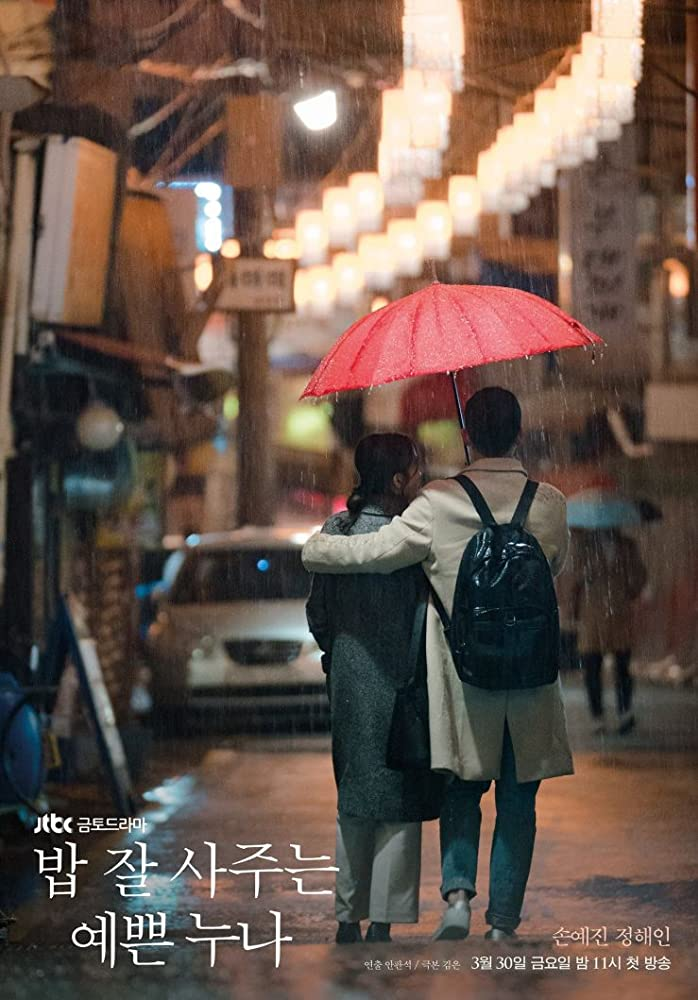 Something in the Rain Episode 08 Sub Indo