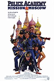 G.W. Bailey, Gregg Berger, Leslie Easterbrook, George Gaynes, David Graf, Charlie Schlatter, and Michael Winslow in Police Academy: Mission to Moscow (1994)