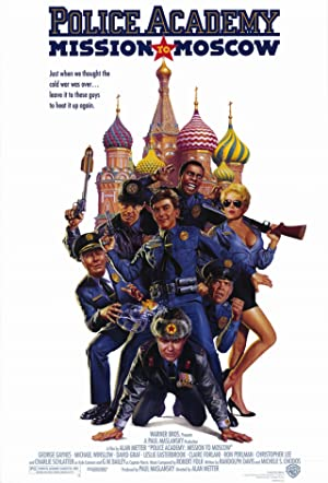 Movie Police Academy: Mission to Moscow (1994)