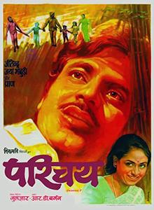 Parichay movie, song and  lyrics