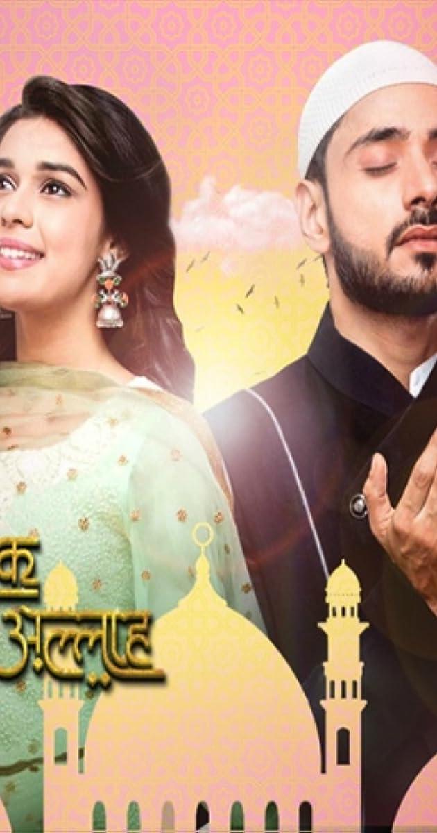 Ishq Subhan Allah Tv Series 2018 Imdb