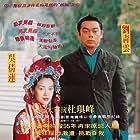 Ching Wan Lau and Chien-Lien Wu in Daai lo baai sau (1995)