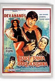 Haré Rama Haré Krishna (1971) Poster - Movie Forum, Cast, Reviews