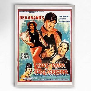 Haré Rama Haré Krishna movie, song and  lyrics