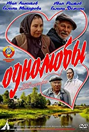 Odnolyuby Poster