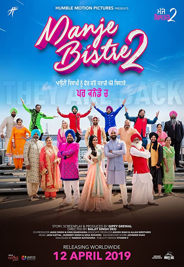 Manje Bistre 2 2019 Punjabi 720p HDRip x264 AAC 5.1 ESubs Full Punjabi Movie [1GB]