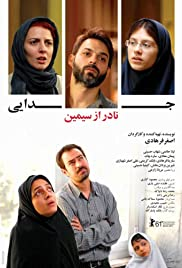 A Separation Poster