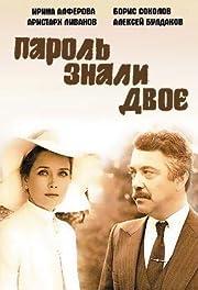 nackt Alfyorova Kseniya Egor Beroev