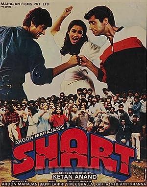 Shart movie, song and  lyrics
