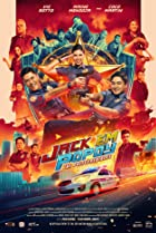 Jack Em Popoy: The Puliscredibles (2018) Poster