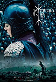Mulan: Rise of a Warrior (2009) Hua Mulan 720p